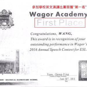 18學生Yoyo--學校英語演講比賽-第一名