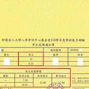 2學生Jason學測英文榮獲滿分(頂標13級分)
