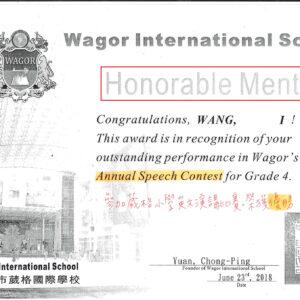 8學生Ian--學校英語演講比賽-優勝