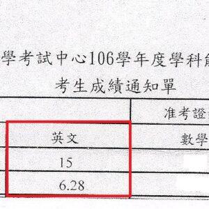 8學生Selina學測英文考科榮獲滿級分(頂標13級分)